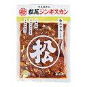 松尾 ジンギスカン 味付特上ラム 1kg