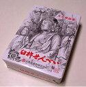 丸寿製菓 臼杵せんべい2000平 40枚