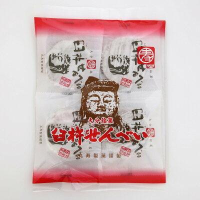 丸寿製菓 臼杵せんべい 平 赤 8枚