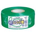 松浦 シャインテープ レコード巻 #505 緑