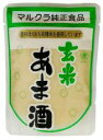 マルクラ 玄米 あま酒(甘酒) 有機米使用 250g