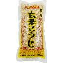 マルクラ 国内産米 乾燥 玄米こうじ 500g