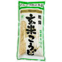 マルクラ 乾燥玄米こうじ 500g