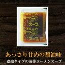 丸ニ ラーメンスープ 大 24g