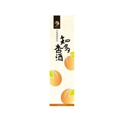 中埜酒造 國盛 知多杏酒 720