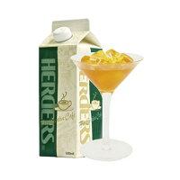 丸源飲料工業 ハーダース カフェ用フレーバーソース かぼちゃ