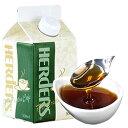 ハーダース カフェ用フレーバーソース ほうじ茶 300ml