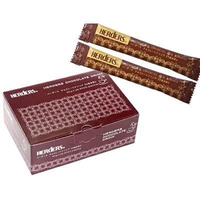 ハーダース チョコレートドリンク 5倍き釈 30gX20