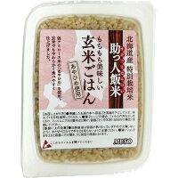 ムソー 助っ人飯米 玄米ごはん(160g)