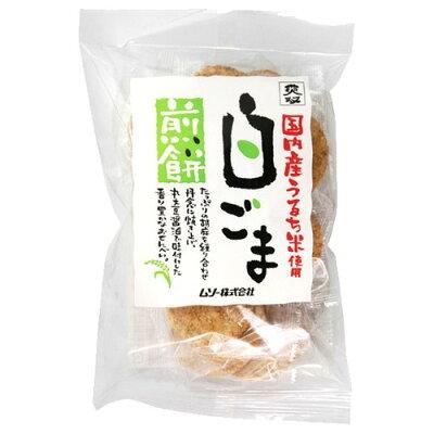 ムソー 白ごま煎餅(18枚入)