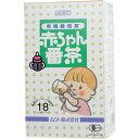 ムソー 有機赤ちゃん番茶ティーバッグ(2g*18袋入)