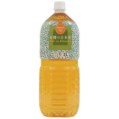 ムソー 有機の日本茶(2L)