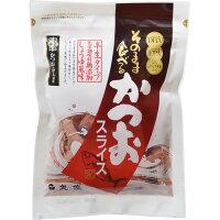 そのまま食べるかつおスライス(70g)