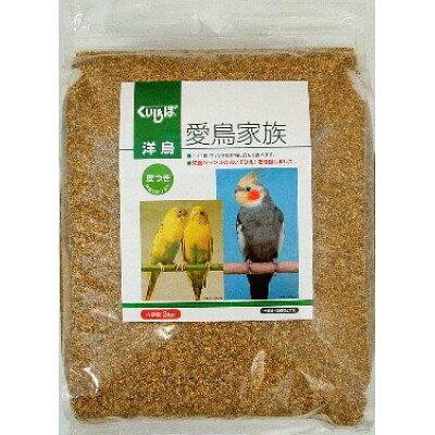 愛鳥家族 洋鳥用 皮付餌 3kgEOS