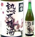 明利 熟成梅酒 1.8L