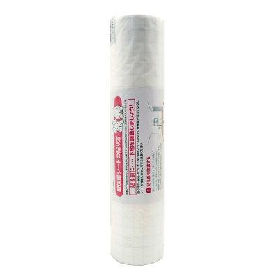 リンテックコマース 壁紙をキズ汚れから保護するシート 46cm×20m HKH-01RS 1033ar