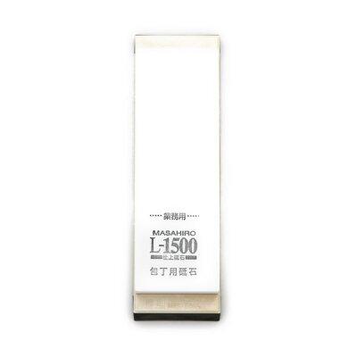 正広 仕上砥石 L-1500 40102 0272bu