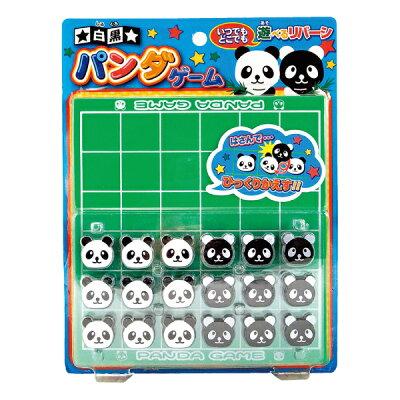 ムラオカ NEW白黒パンダゲーム