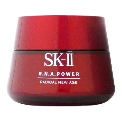 SK-II R.N.A. パワー ラディカル ニューエイジ(100g)