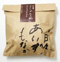 松崎冷菓工業 日の菓 しょうゆあいすもなか 100ml