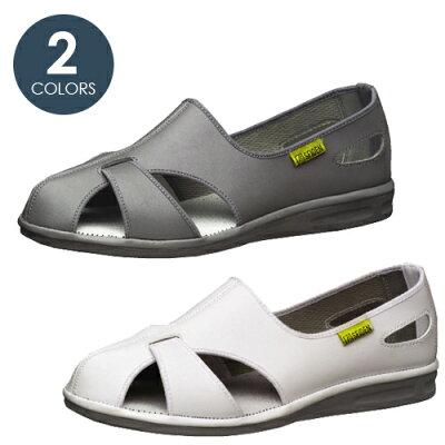 ミドリ安全 ELEPASSCOOL21.0 静電作業靴 エレパスクール ホワイト 21.0CM