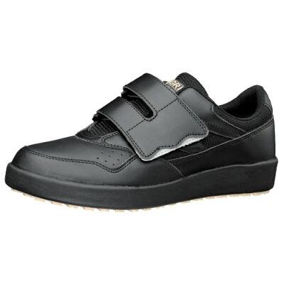 超耐滑軽量作業靴ハイグリップ Hー715Nマジックタイプ 黒 26.0cm 1足  作業靴