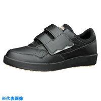 ミドリ安全  作業靴 耐滑 スニーカー H715N H715N ブラック(ブラック/26.5)