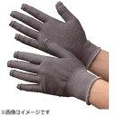 ミドリ安全 STCHGYL 7186 指先スライド手袋 スライドタッチ グレー L STCHGYL7186
