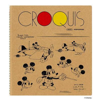 マルマン スケッチブック クロッキーブック ディズニーバージョン クラフト表紙 スクエアサイズ