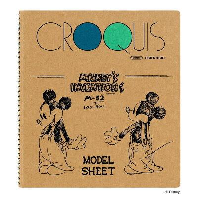 ミッキーマウス90周年記念クロッキーブック B SQサイズ 白クロッキー紙 SQ-D2