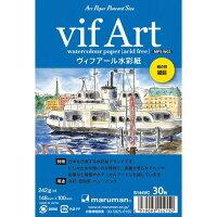 アートペーパーポストカードサイズ MPS W03 ヴィフアール水彩紙 細目 S144VC(30枚入)