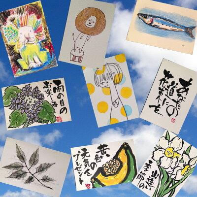 絵手紙用 アートペーパーポストカードサイズ 画仙紙 越前 S148C(100枚入)