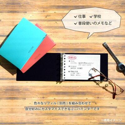 イントゥーワン ミニサイズ ライトブルー FM61-52(1冊)