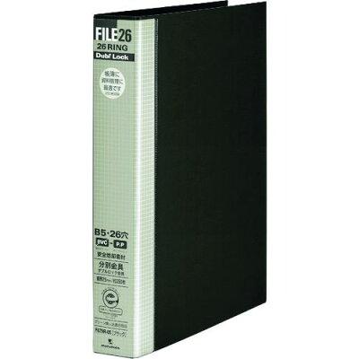 ダブルロックファイル26 F679R-05 B5 黒