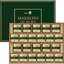 メリー マロングラッセ MG-G C4241-578