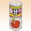 TETSU アプリコット カート缶 210g