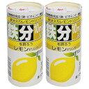 TETSU レモン カート缶 210g