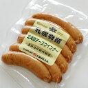 札幌バルナバフーズ 北海道チーズウィンナー 150g