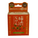 ケアフアスト 柿渋石鹸 80g