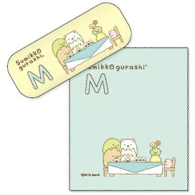 名古屋眼鏡 すみっコぐらし イニシャルメガネケース M MSG-129M