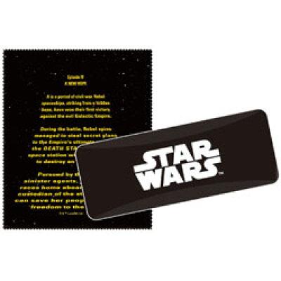 スターウォーズ 眼鏡ケース クロス付き スクエア メガネケース ロゴ STAR WARS マリモクラフト プレゼント ハードケース キャラクターグッズ通販 シネマコレクション
