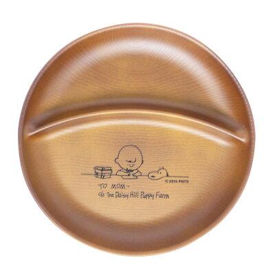 スヌーピー & チャーリー・ブラウン ワンプレート  お皿/食器  スタディシリーズ spk-795