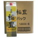 櫻正宗 稲豊 パック 1.8L