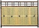 56852 目隠し竹フェンス横型