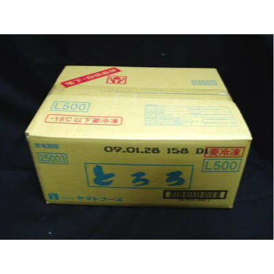 ヤマトフーズ 冷凍とろろL500