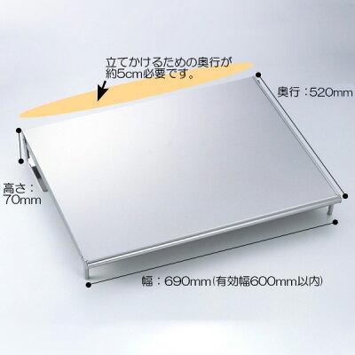 ステンレスシステム用レンジカバー 1304170(1コ入)