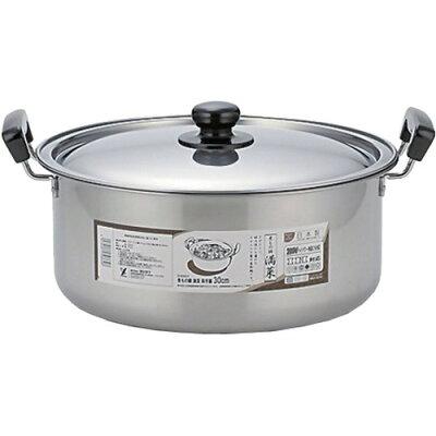 煮もの鍋 満菜 両手鍋 30cm SH9864(1コ入)