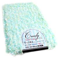 ヨコズナクリエーション CANDY FLOSS キャンディフロス バスマット Lサイズ ブルー