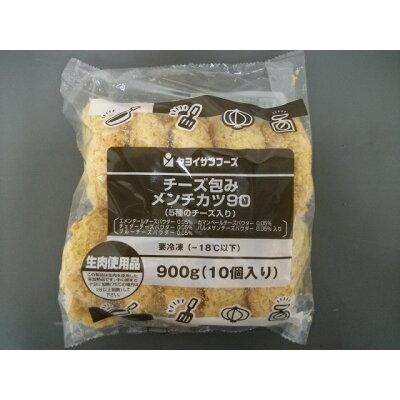 ヤヨイサンフーズ 新チーズ包みメンチカツ90(5種のチーズ入り)