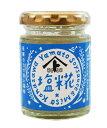 ヤマト醤油味噌 塩糀 120g